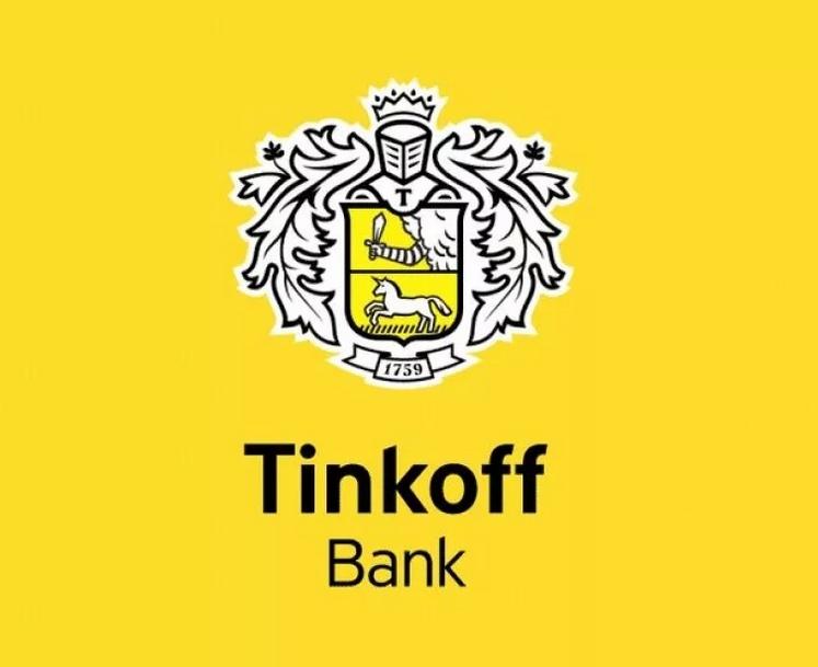 кредит от тинькофф банк