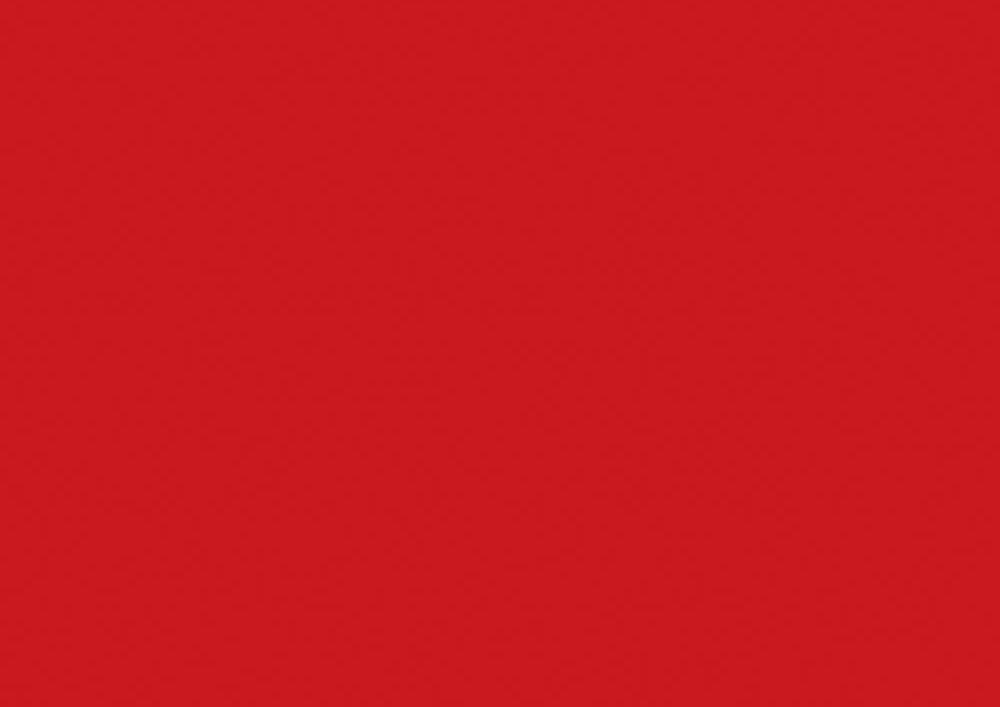 Красный Китайский